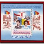 Ceausescu-1989-colita-dantelata-550x495